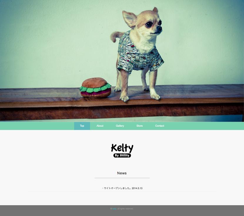 keltyブランドサイト